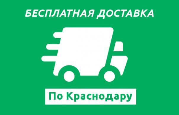 картинка бесплатной доставки кондиционеров