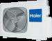 Сплит-система Haier HSU-07HT103/R2 / HSU-07HUN203/R2
